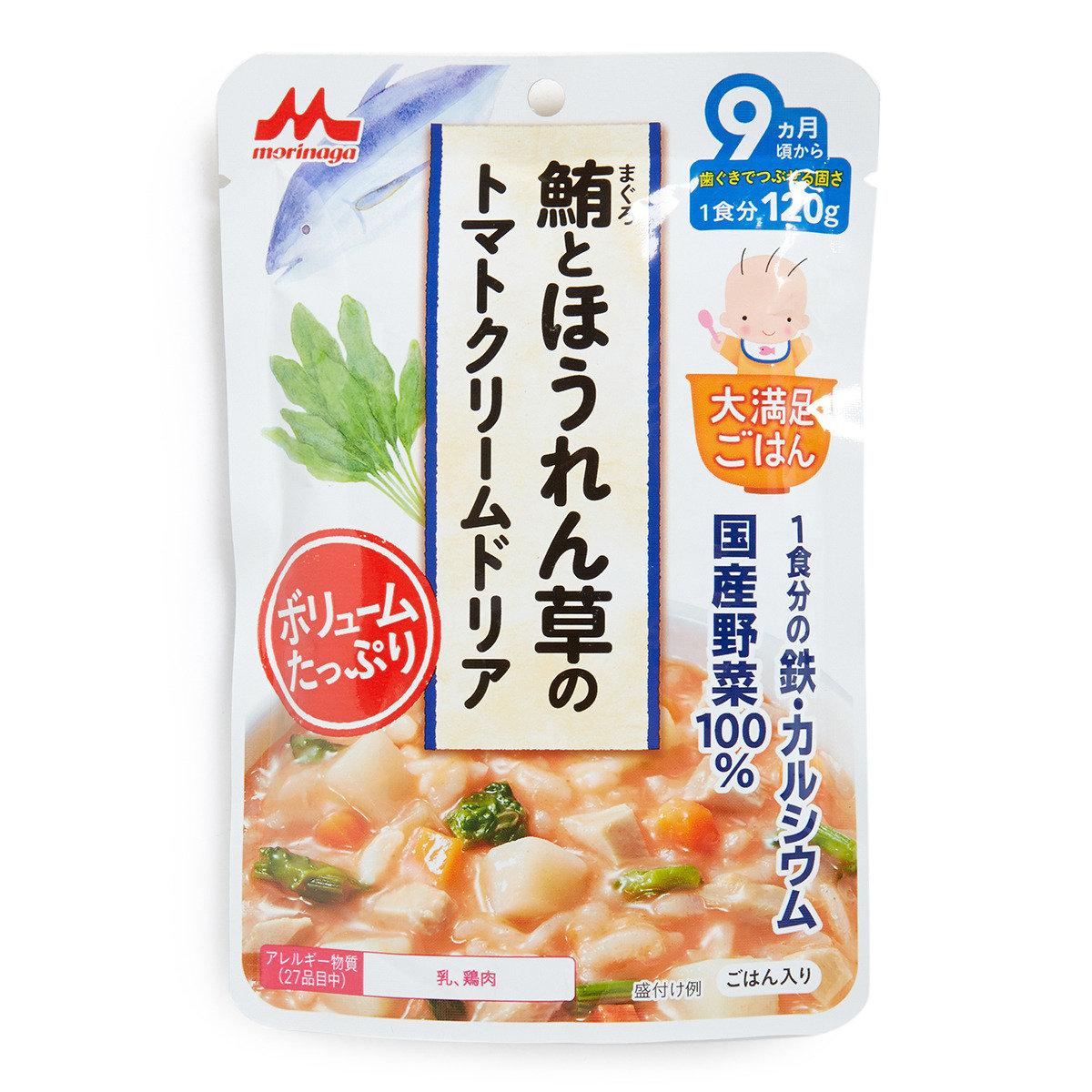 吞拿魚菠菜番茄忌廉意大利燴飯