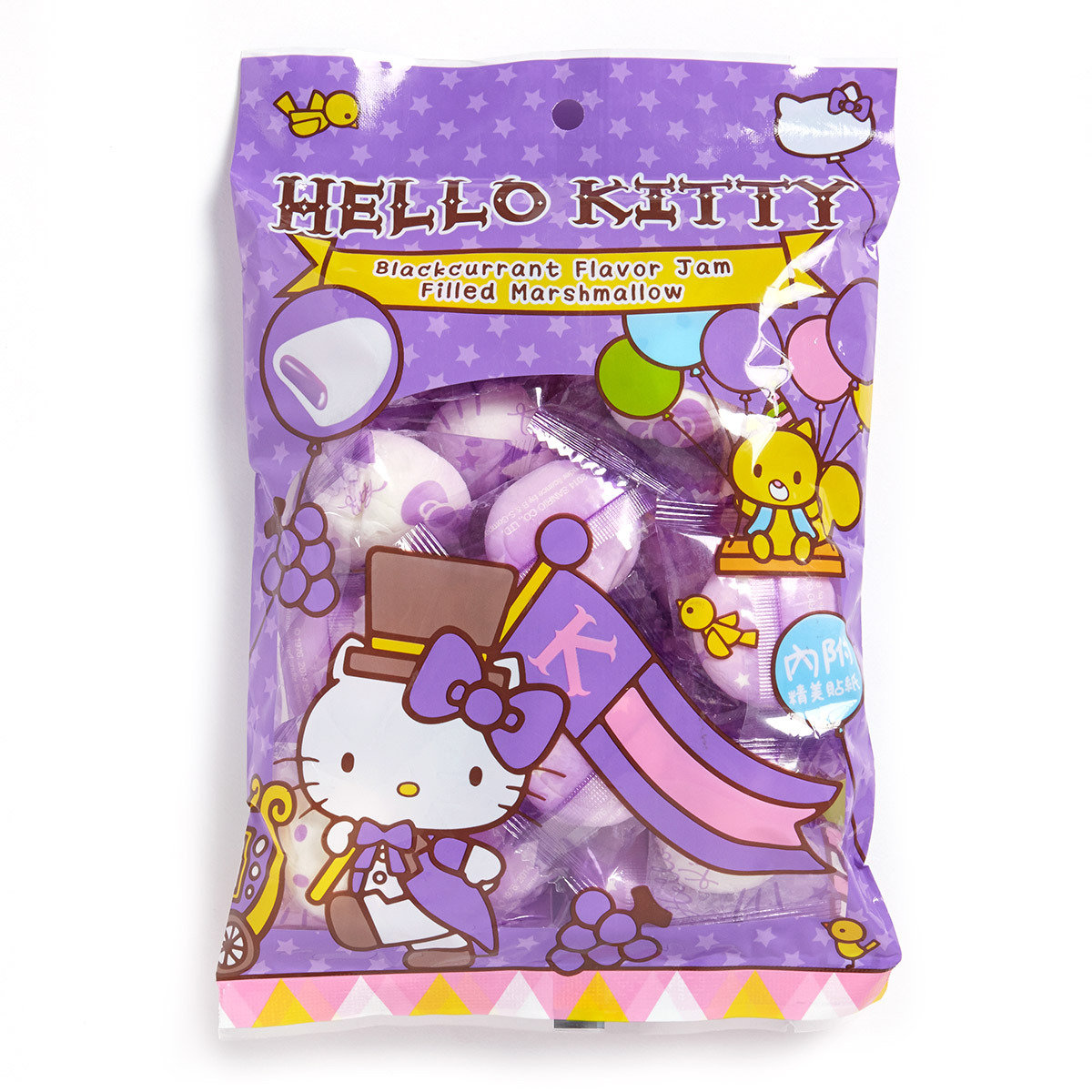 Hello Kitty黑加侖子味夾心棉花糖