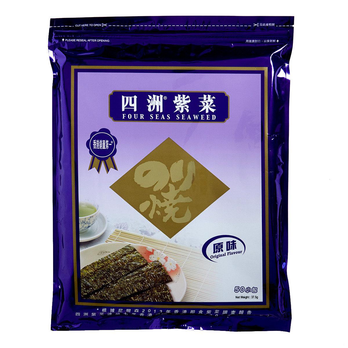 紫菜 - 原味