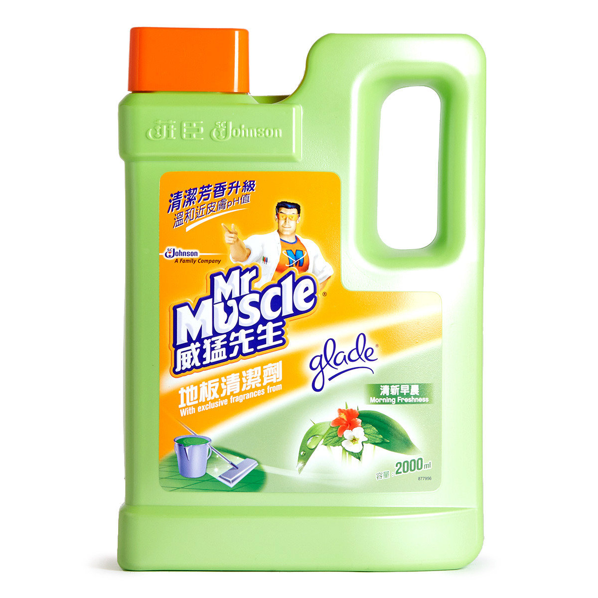地板清潔消毒劑 (清新早晨)