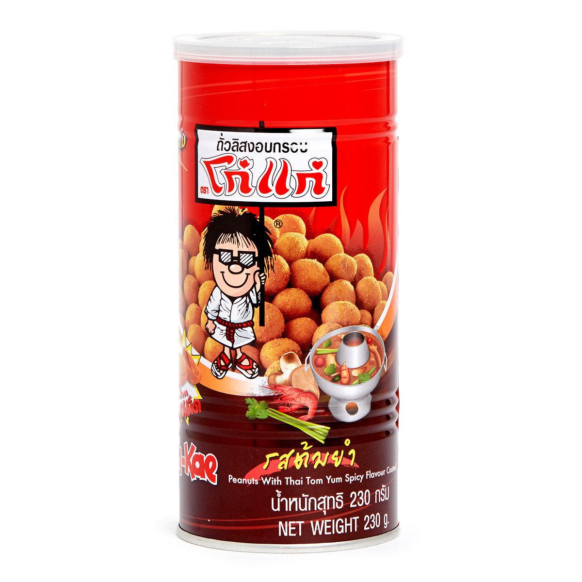 泰式酸辣味花生豆