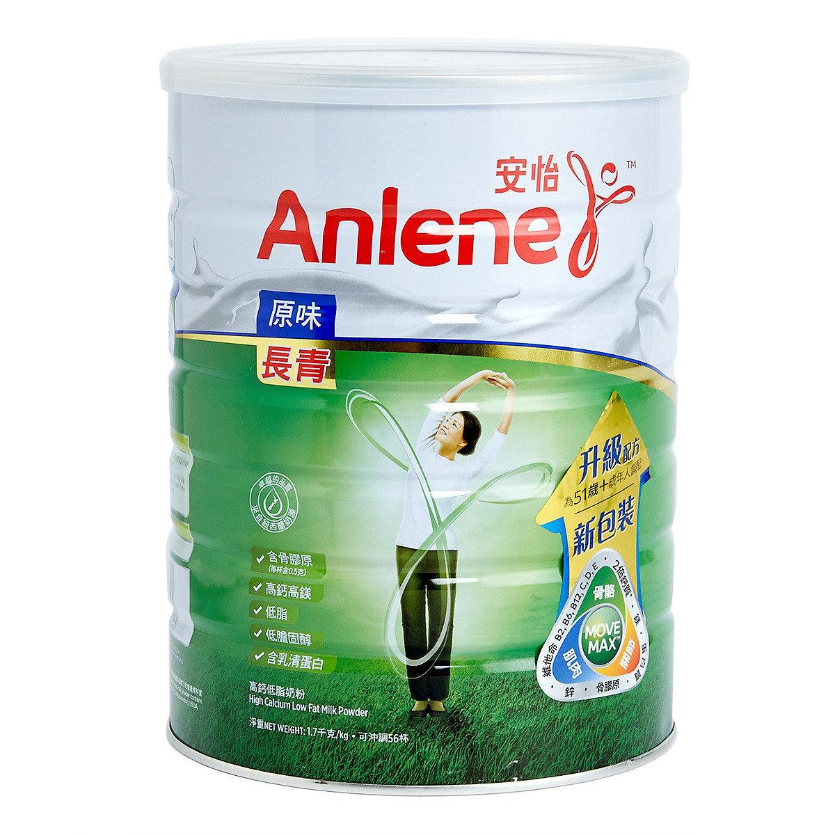長青高鈣低脂奶粉