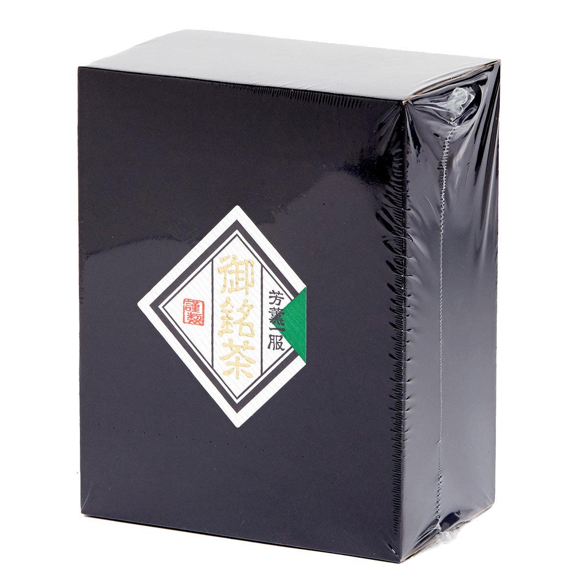 富士山綠茶(和風罐裝)