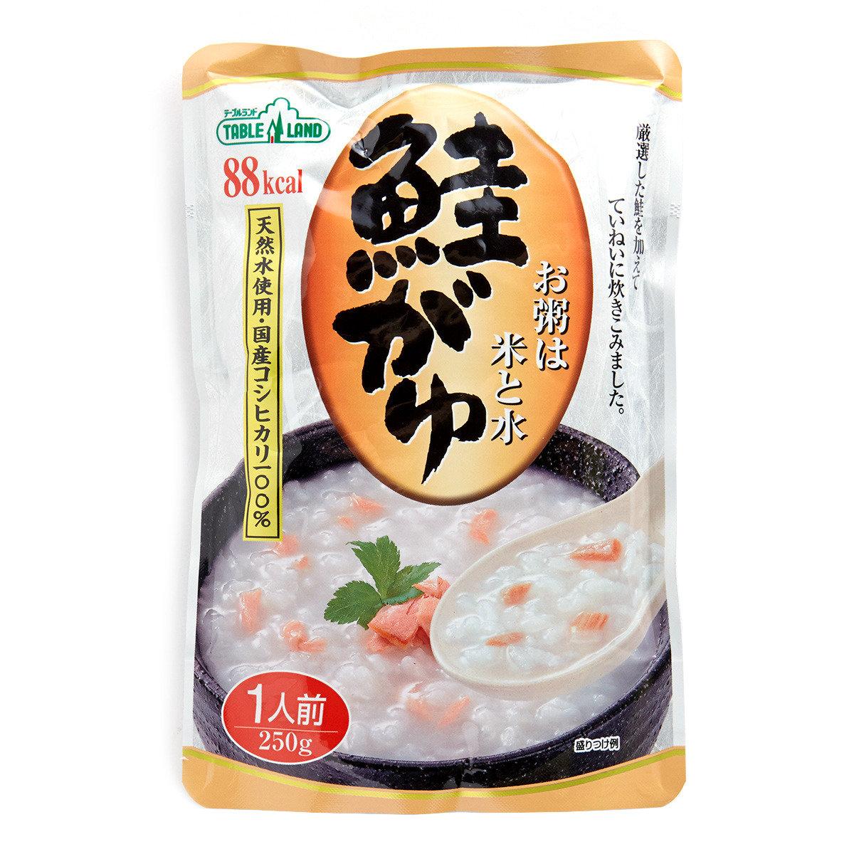 鮭魚粥 (三文魚粥)