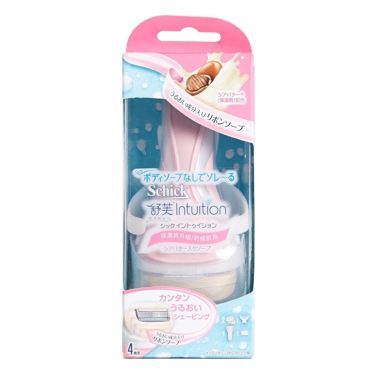 舒芙女裝刀刨連二刀片 (乾性皮膚適用) - 粉紅色