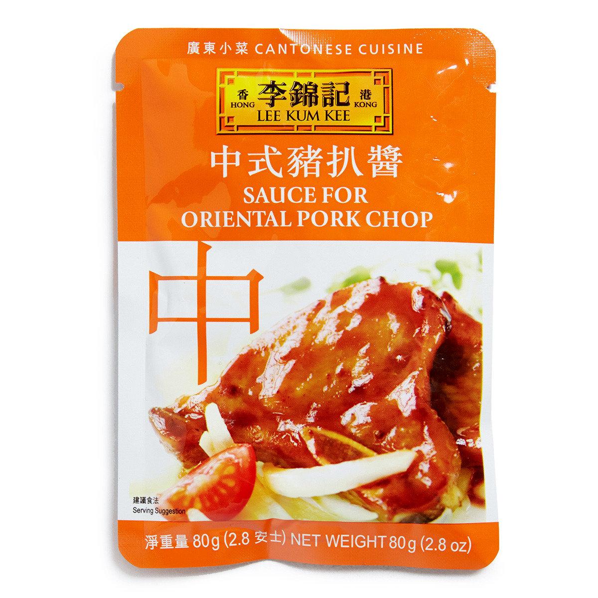 中式豬扒醬