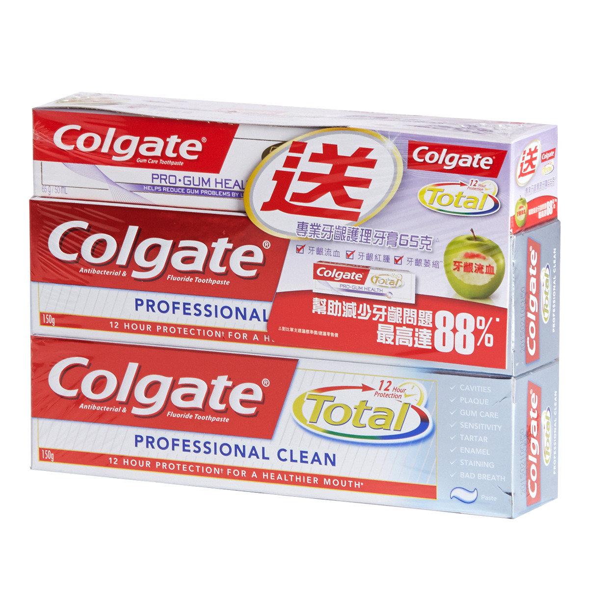 全效專業潔淨(膏狀)牙膏 + 牙齦護理牙膏