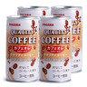 優質牛奶咖啡