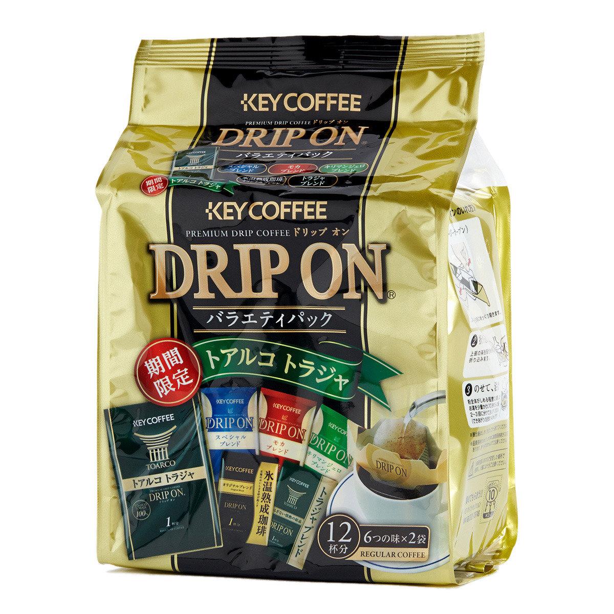 6種口味即沖咖啡