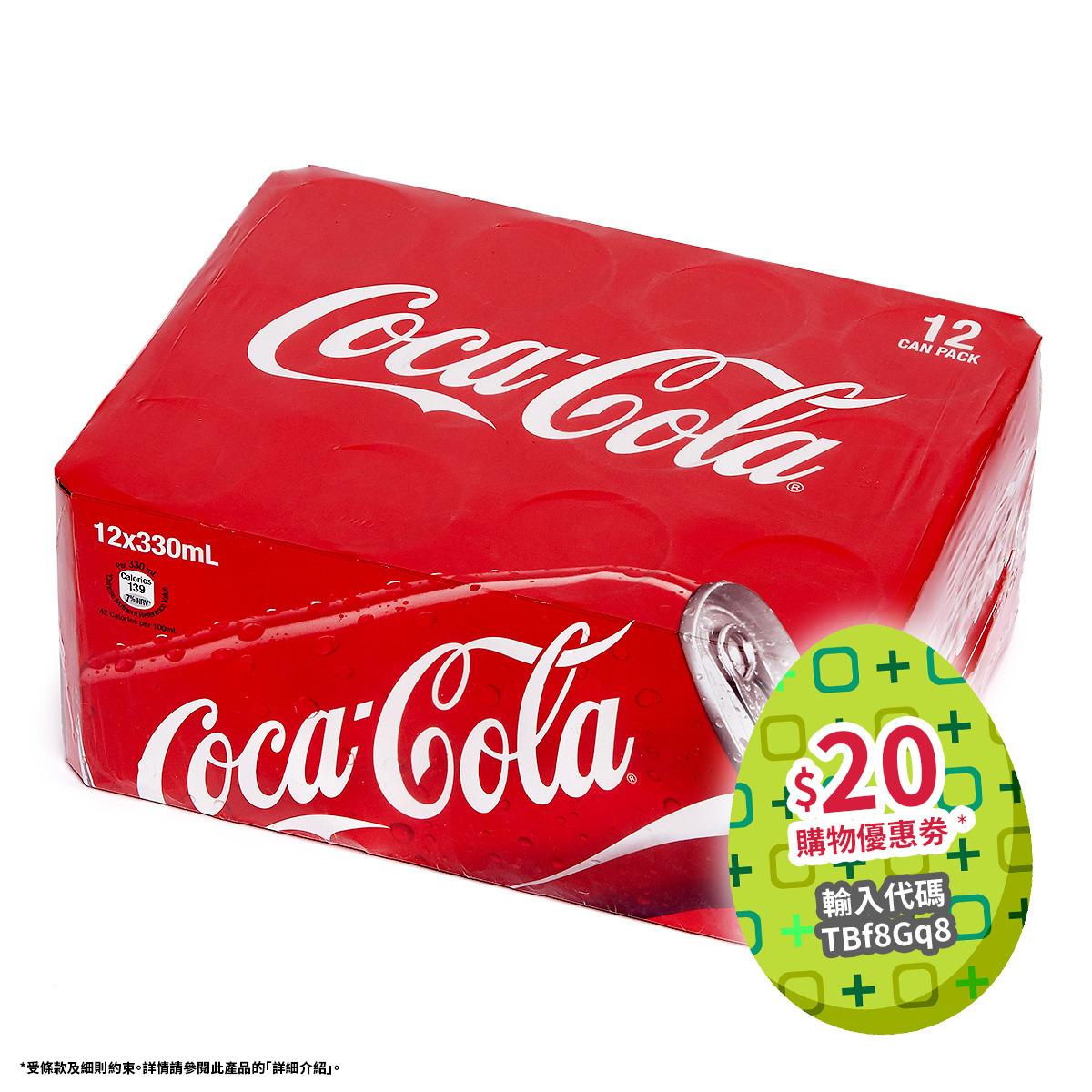 「內含彩蛋」可口可樂 (罐裝)