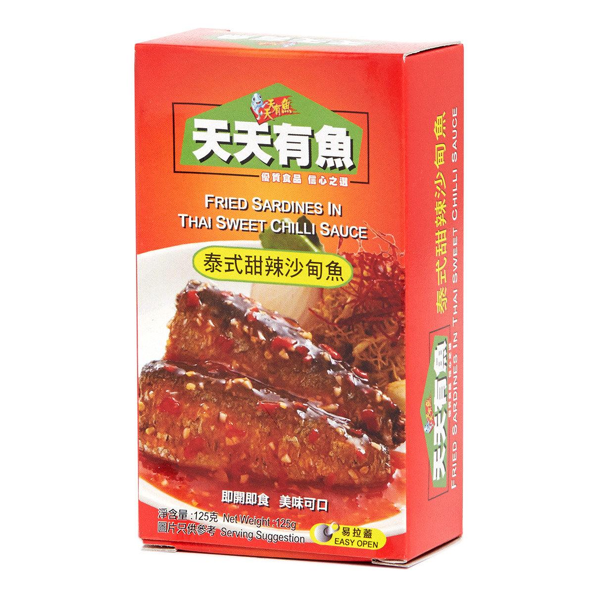 泰式甜辣沙甸魚