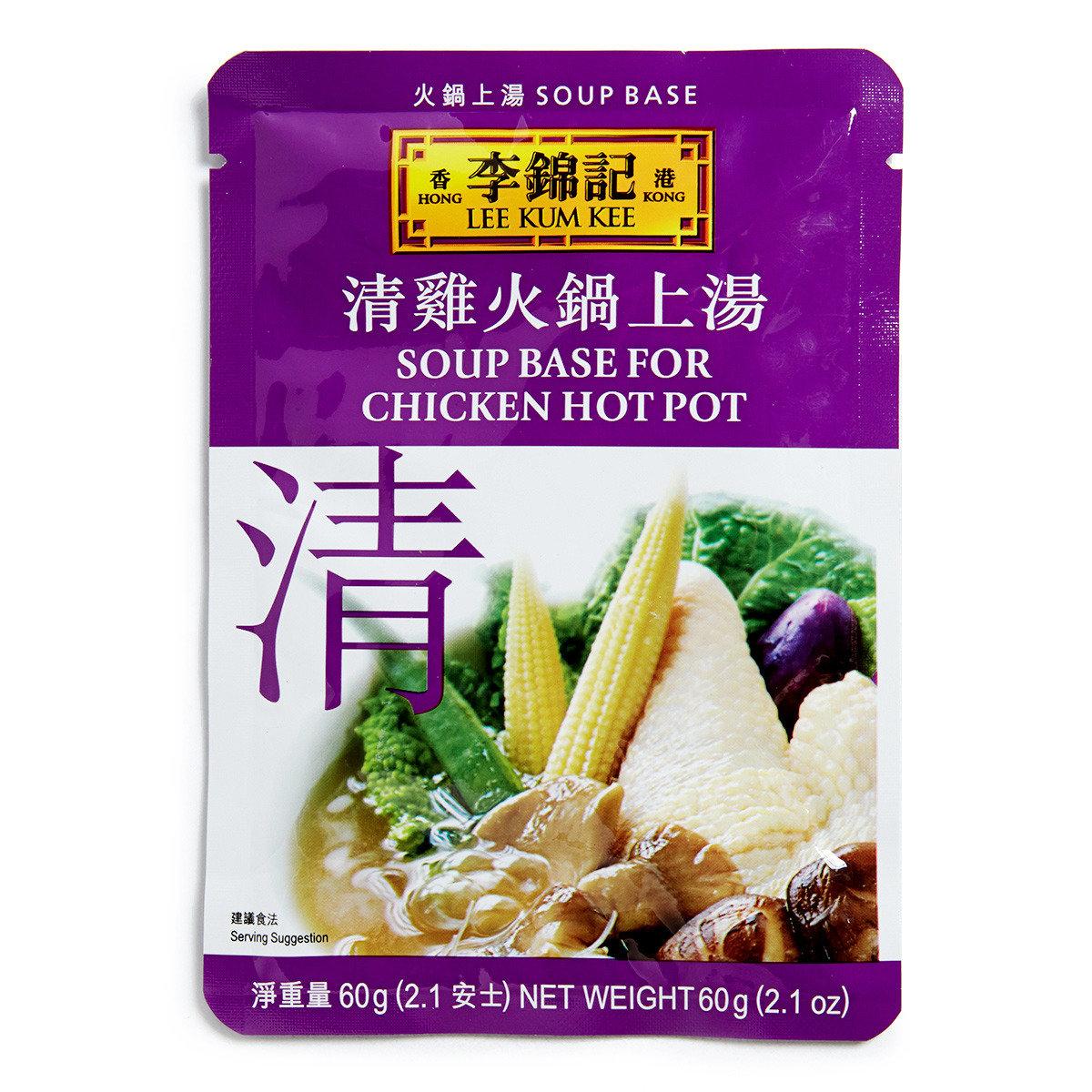 清雞火鍋上湯