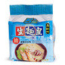 生麵皇- 鮮蝦雲吞味