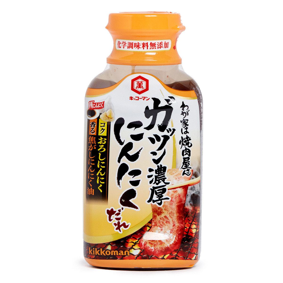 燒肉汁 (蒜香)