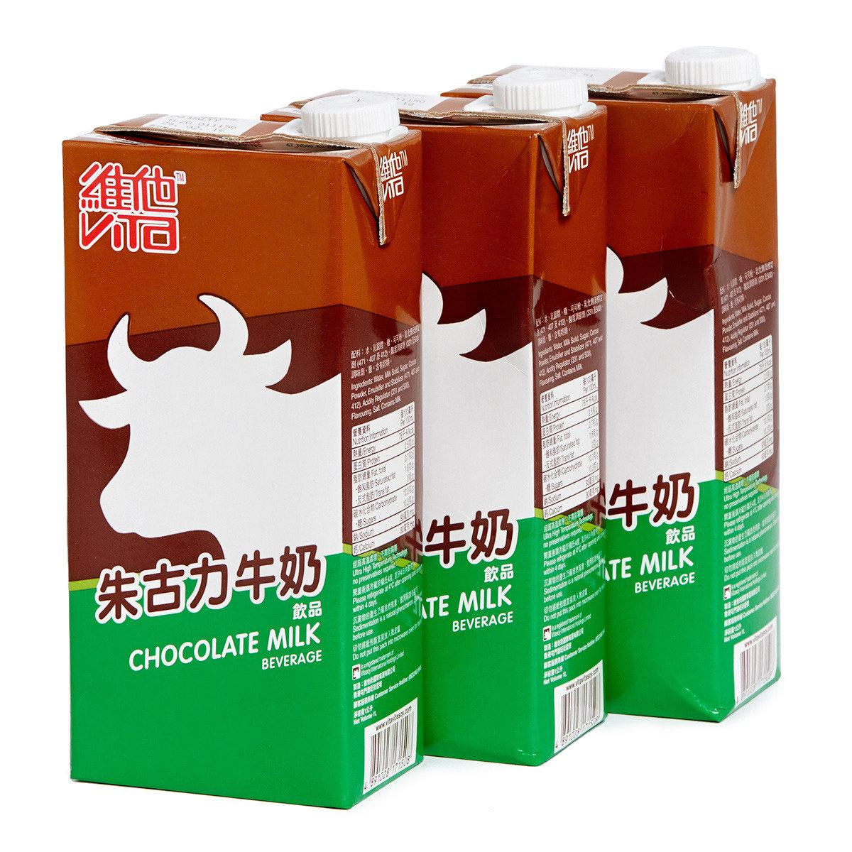 朱古力牛奶