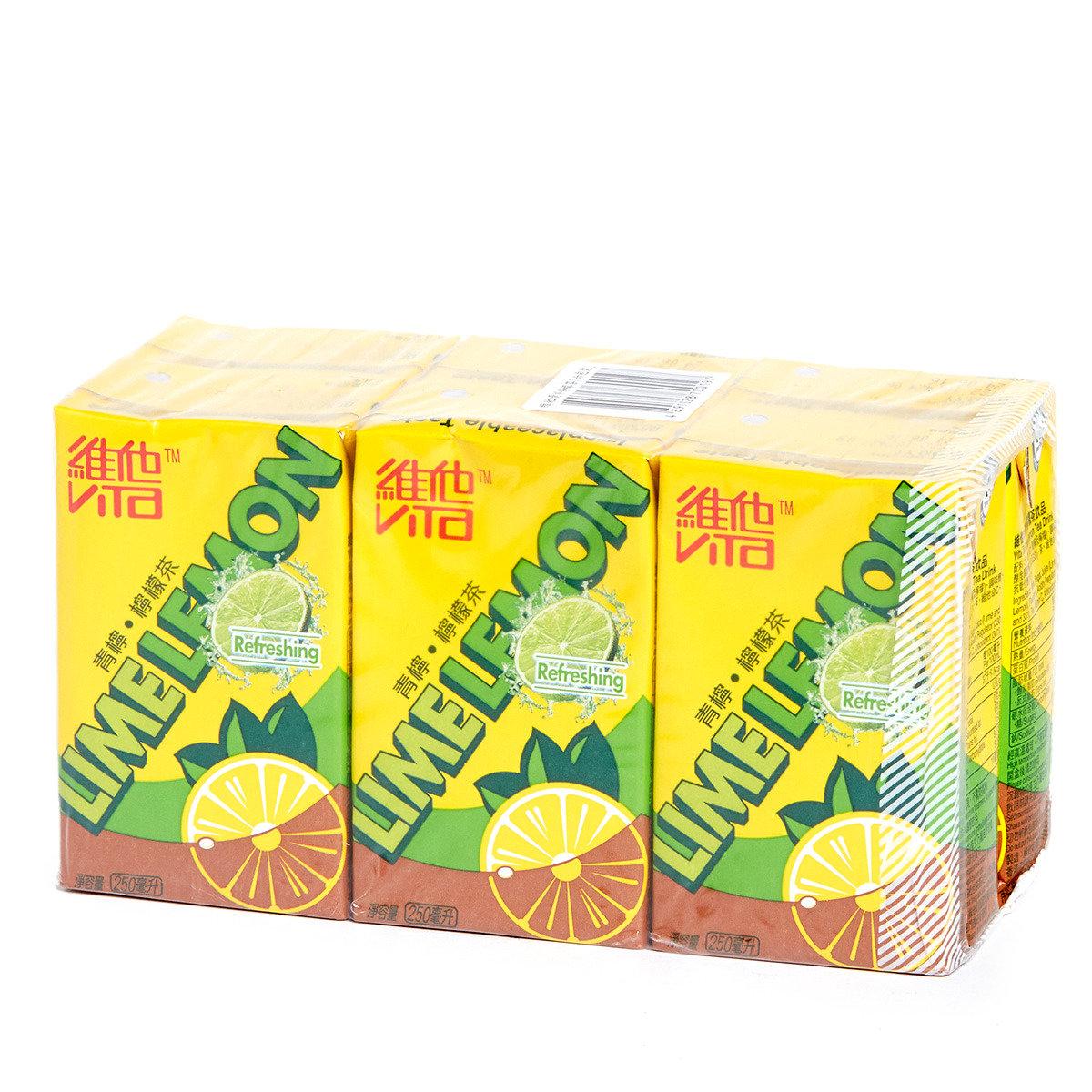 青檸檸檬茶