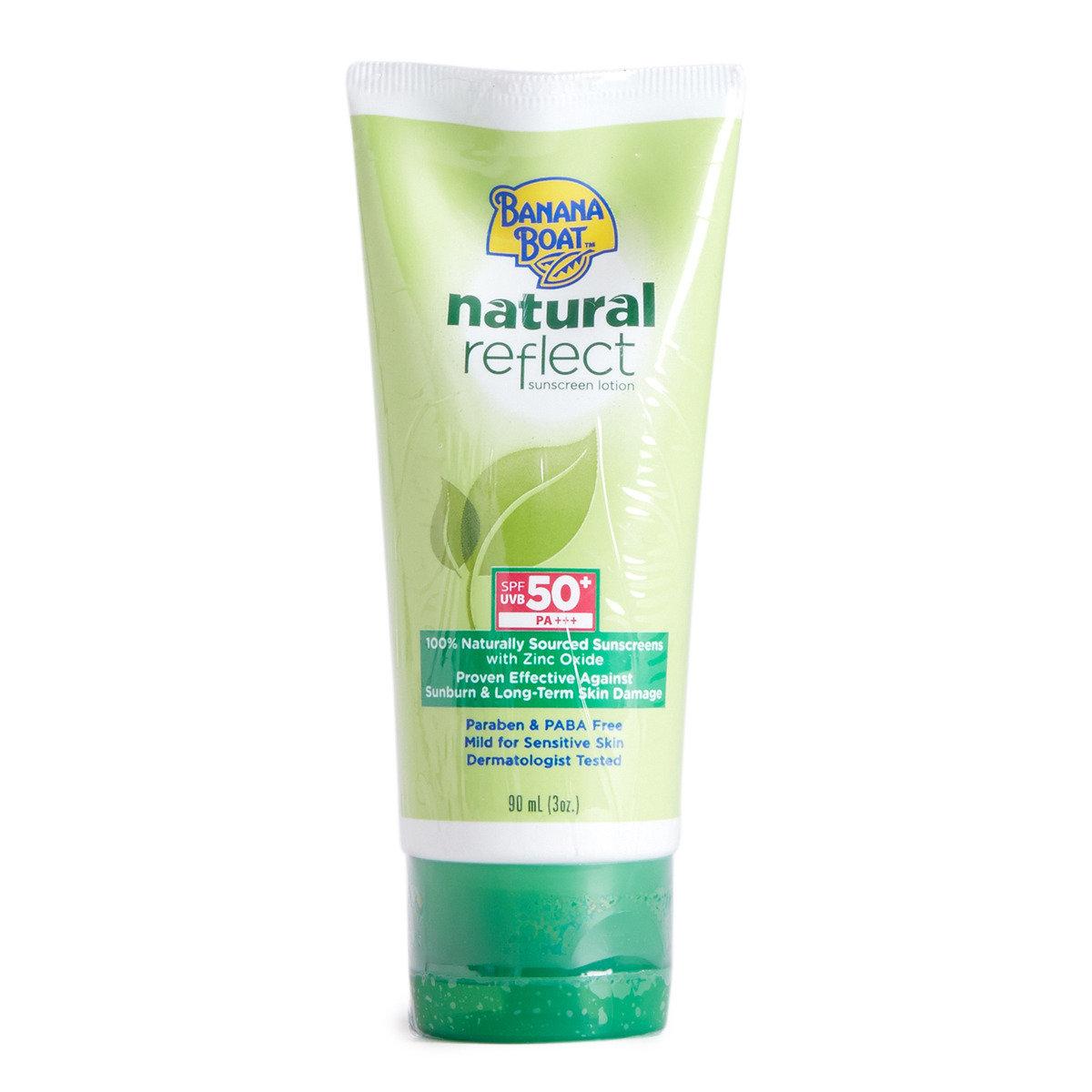 天然防曬乳 SPF50