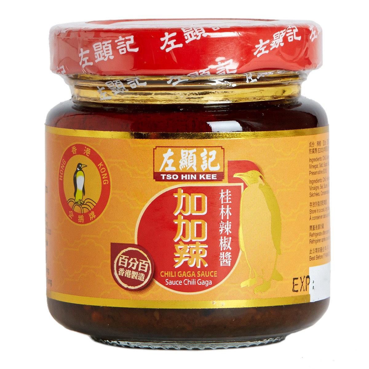 加加辣桂林辣椒醬