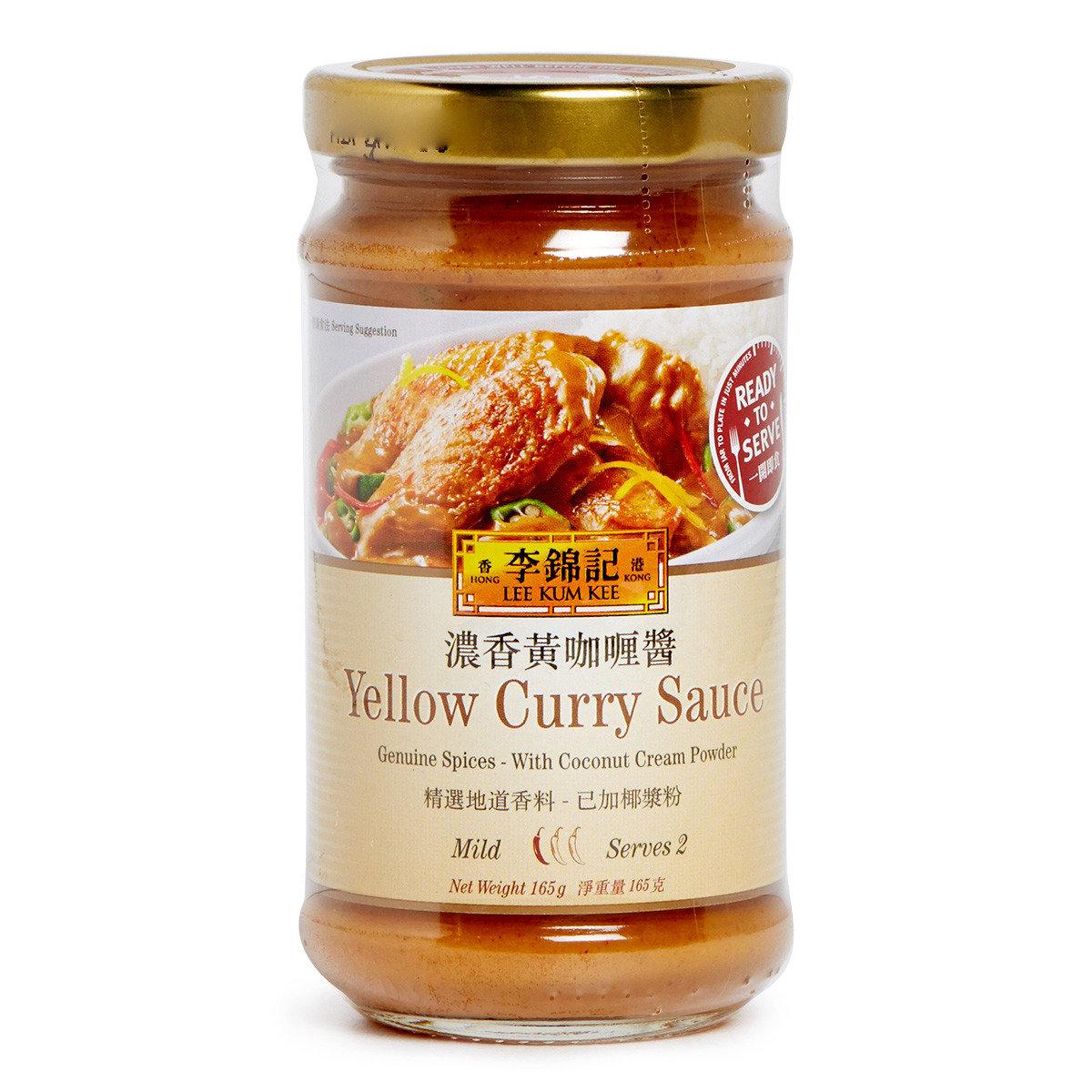 濃香黃咖喱醬