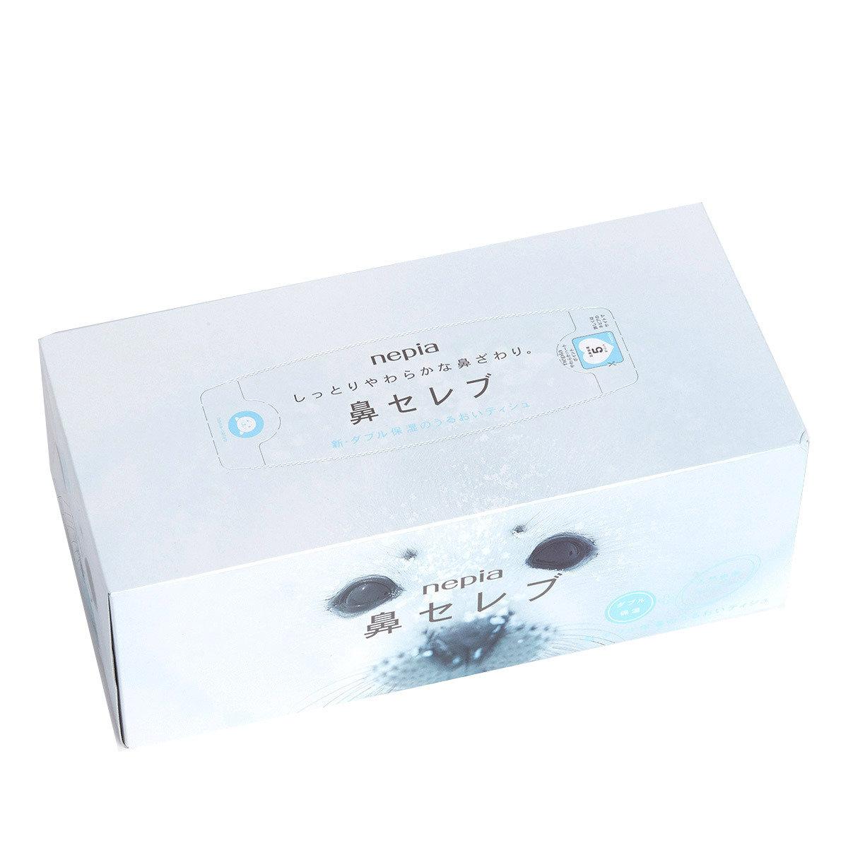 保濕盒裝面紙(日本製造)