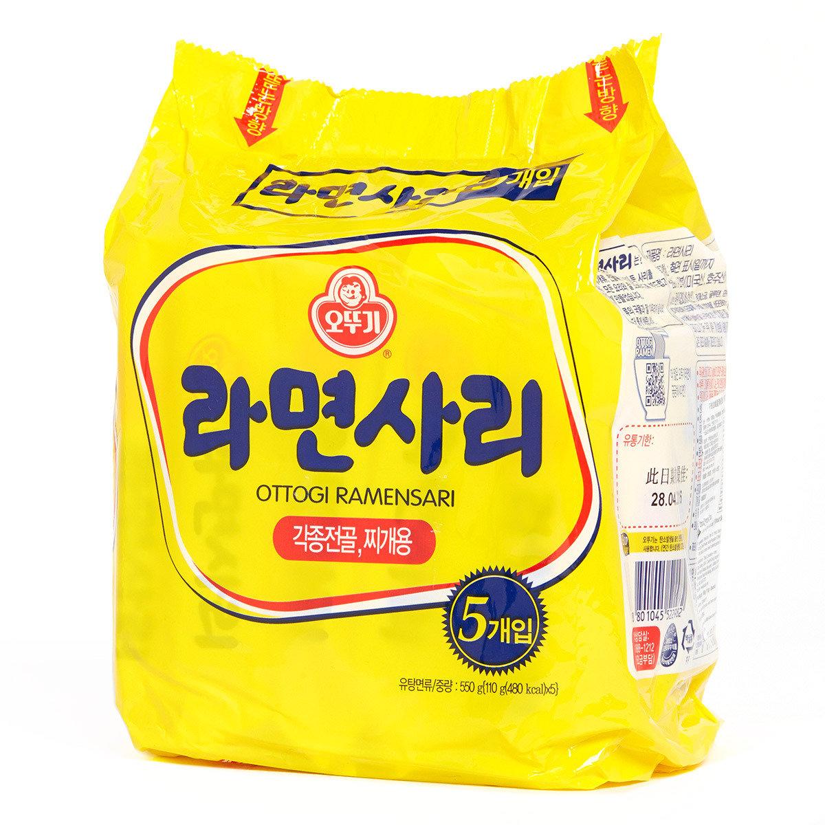 韓國傳統麵 - 無味包