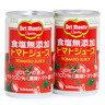 蕃茄汁(食鹽無添加)