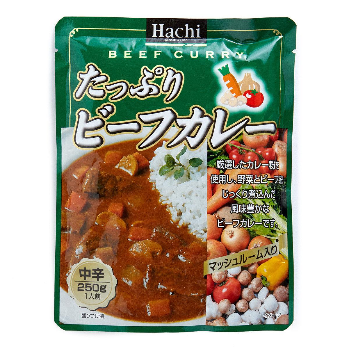 牛肉咖喱 - 中辣