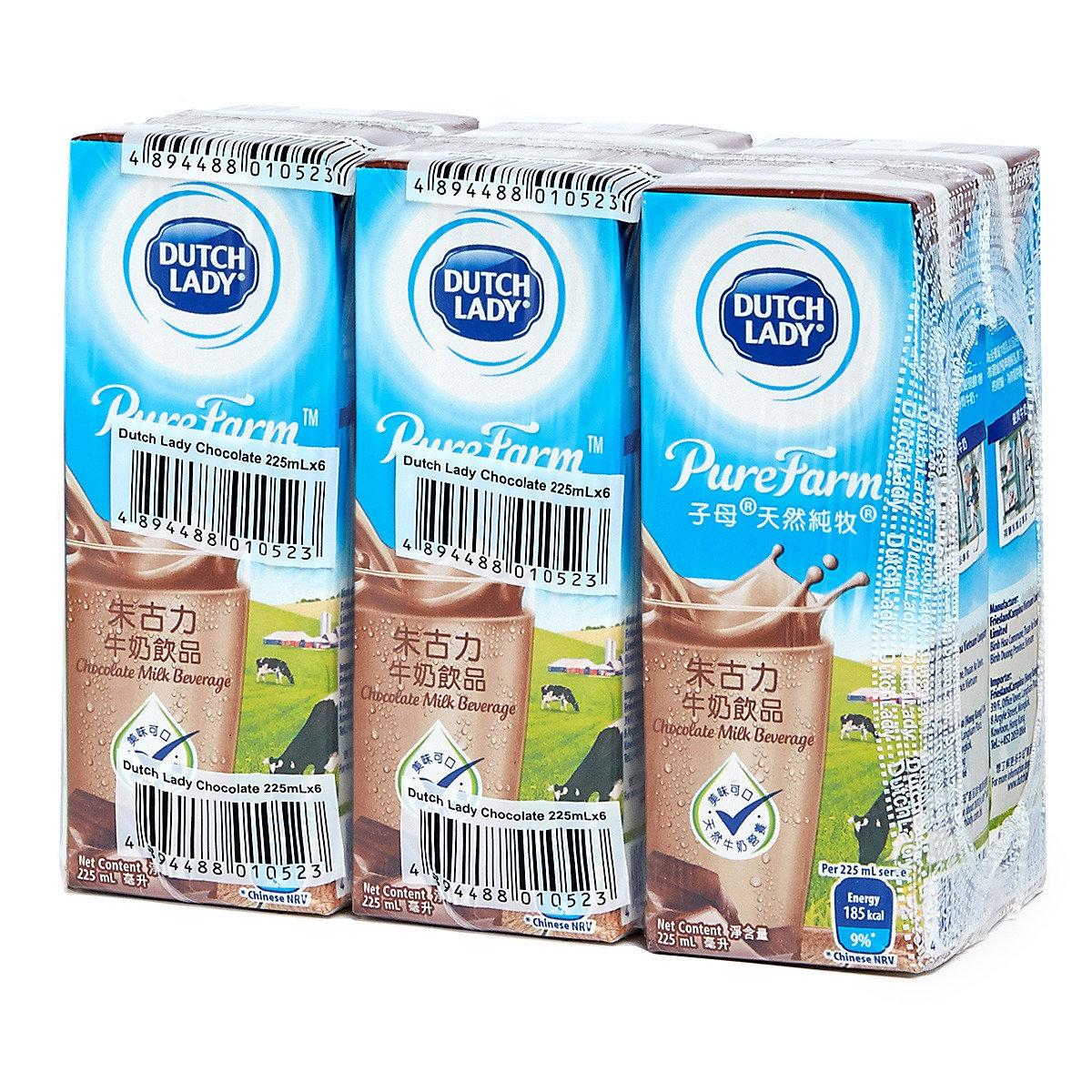 天然純牧朱古力牛奶飲品