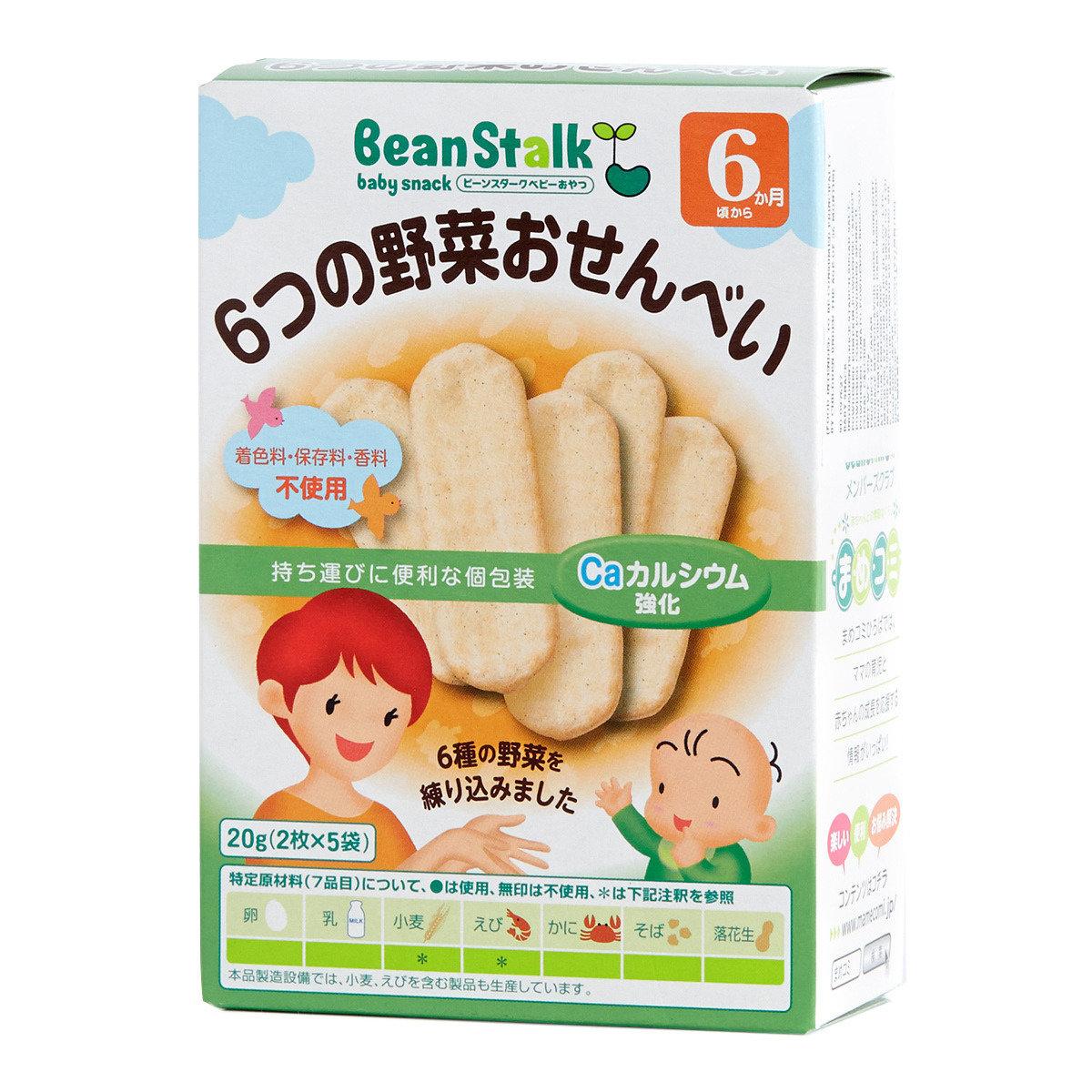 6種野菜幼兒脆餅