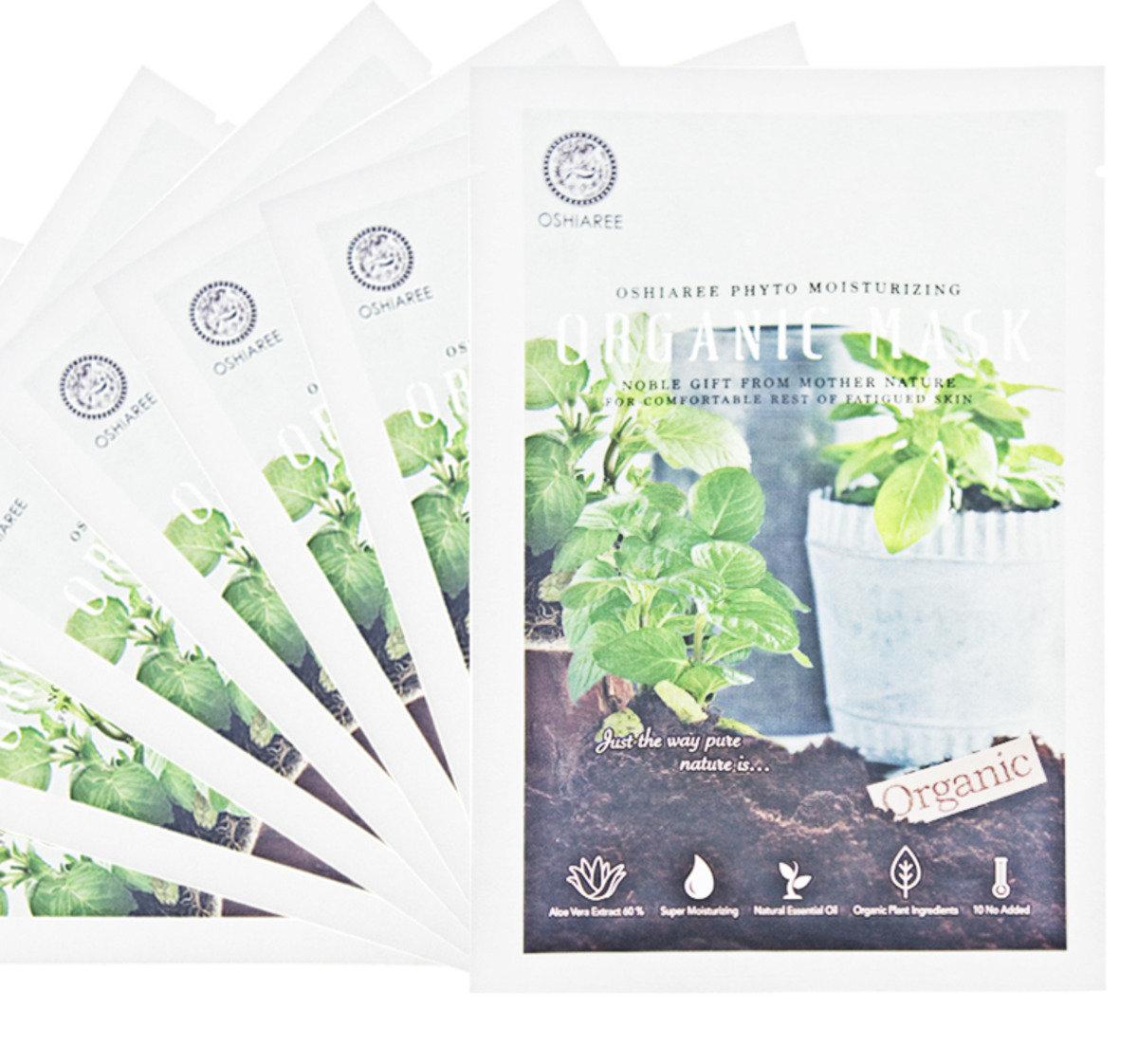 植物保濕美白滋養細膚有機面膜