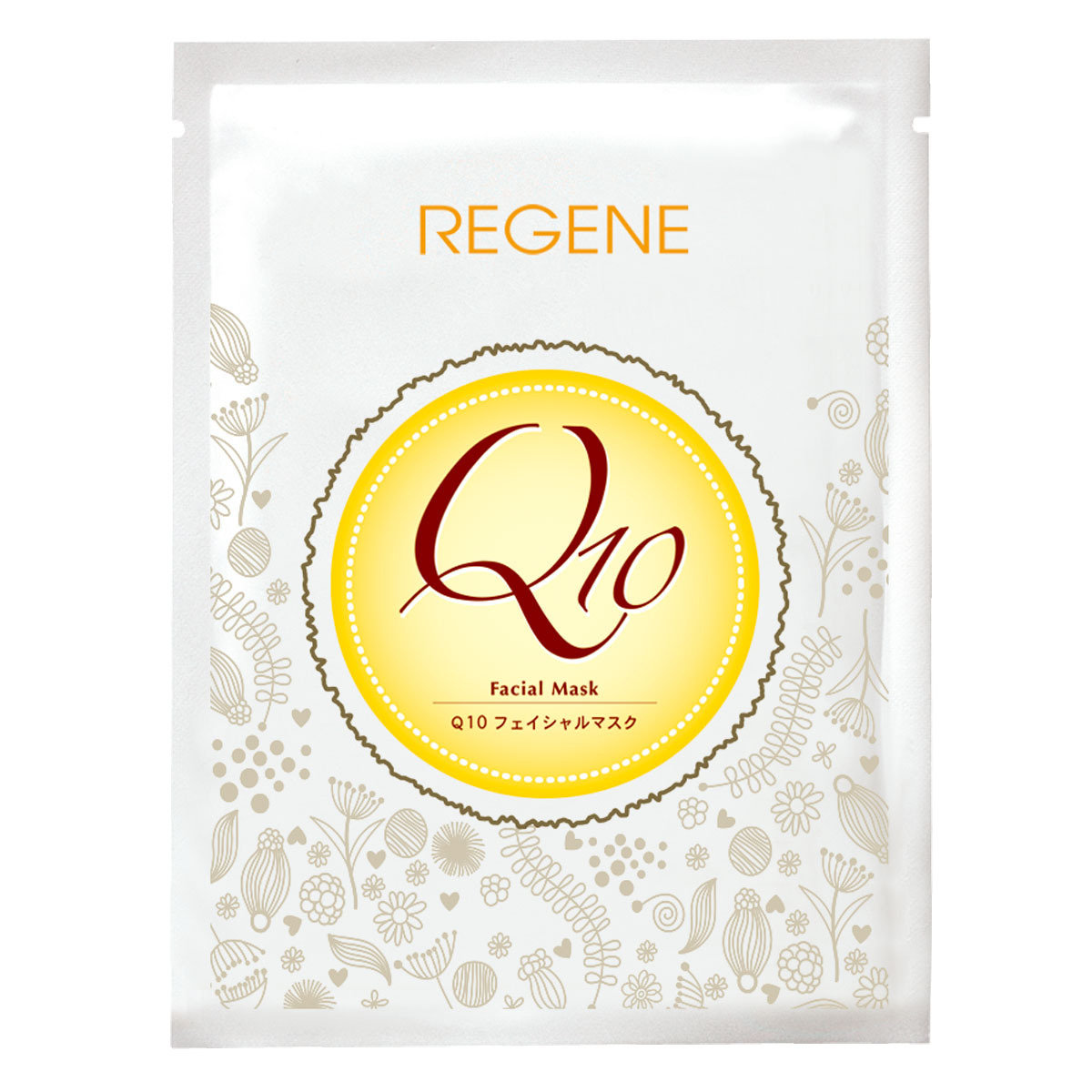 Q10面膜