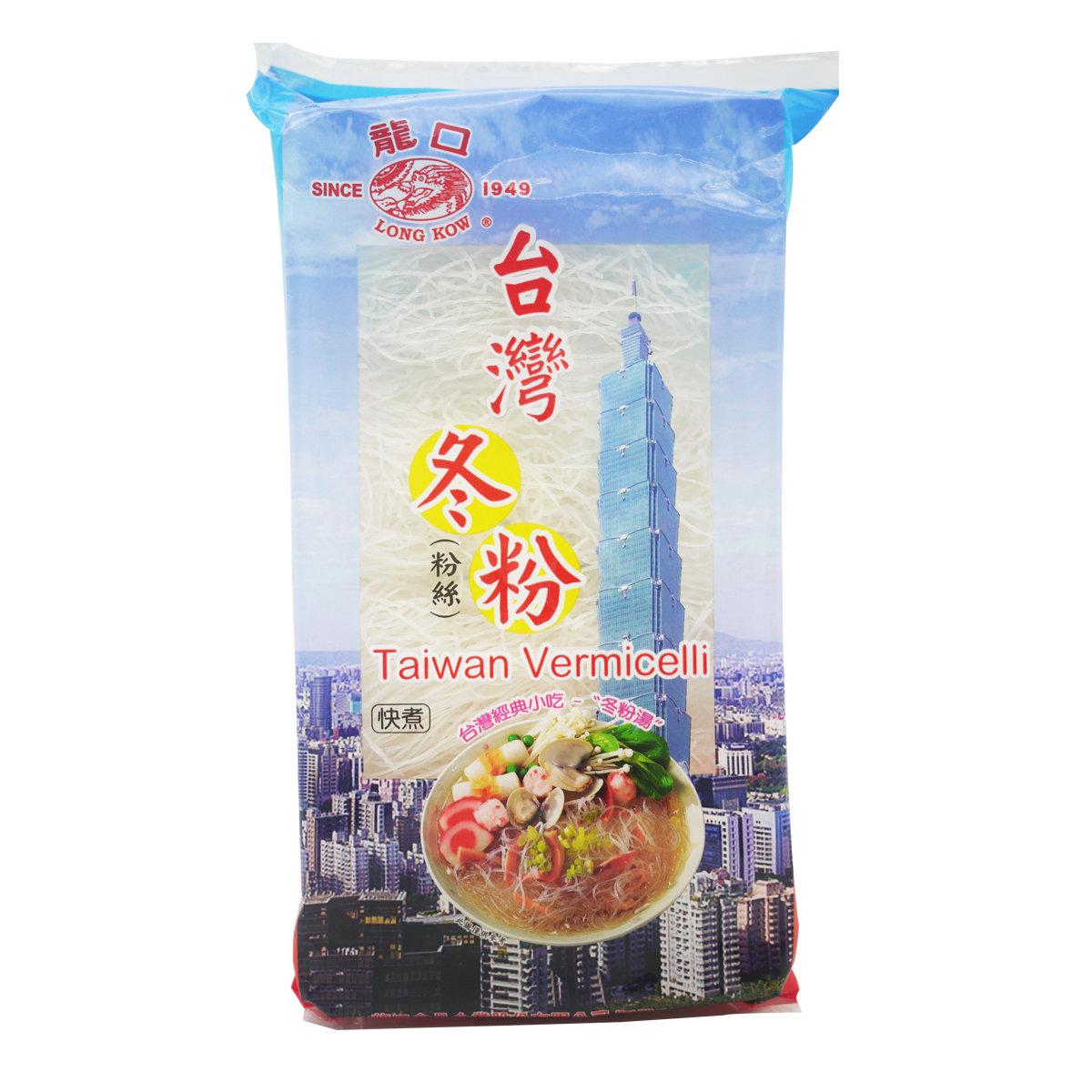 Cp Petfood Nature Bridge Kitten Cat Food 15kg Cek Harga Terkini Bean Vermicelli 140g