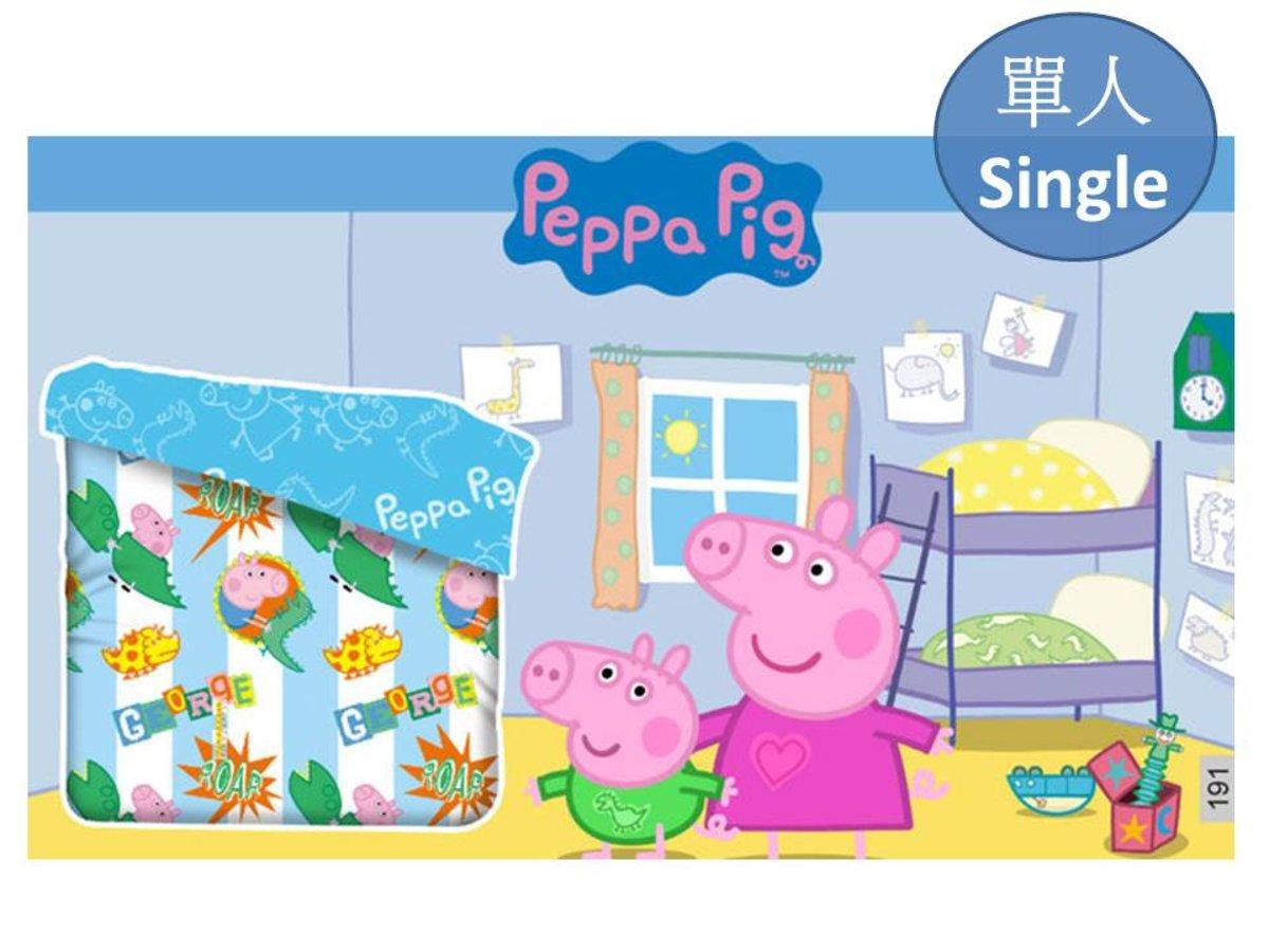 japan naturall peppa pig summer quilt single 191. Black Bedroom Furniture Sets. Home Design Ideas