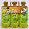 初搾橄欖芥花籽油