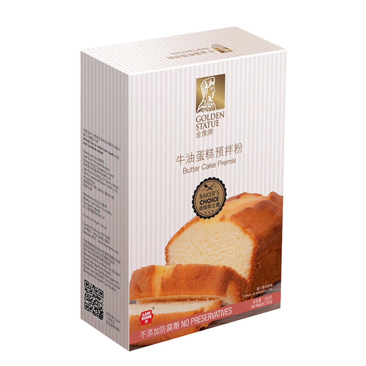 牛油蛋糕預拌粉