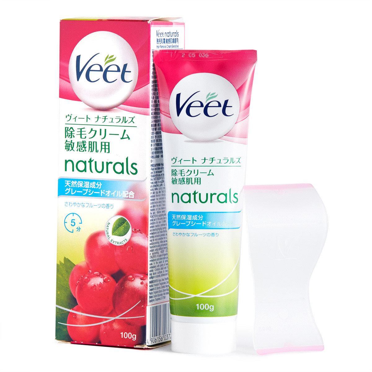 天然保濕脫毛乳霜(敏感肌適用)