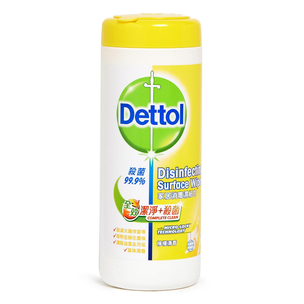 家居消毒濕紙巾 (檸檬清香)