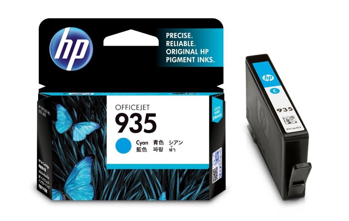 HP 935 藍色油墨盒(標準裝 C2P20AA)