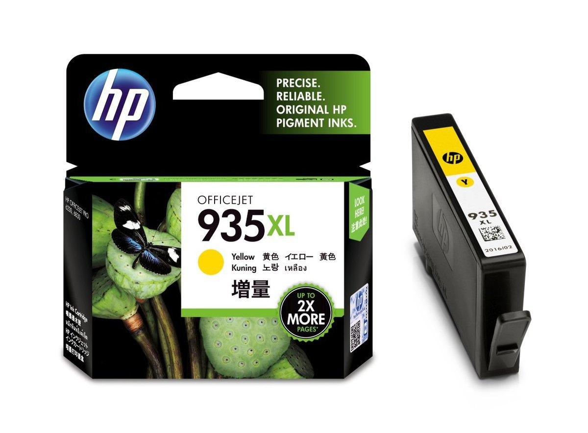 HP 935XL 黃色油墨盒(加大裝 C2P26AA)