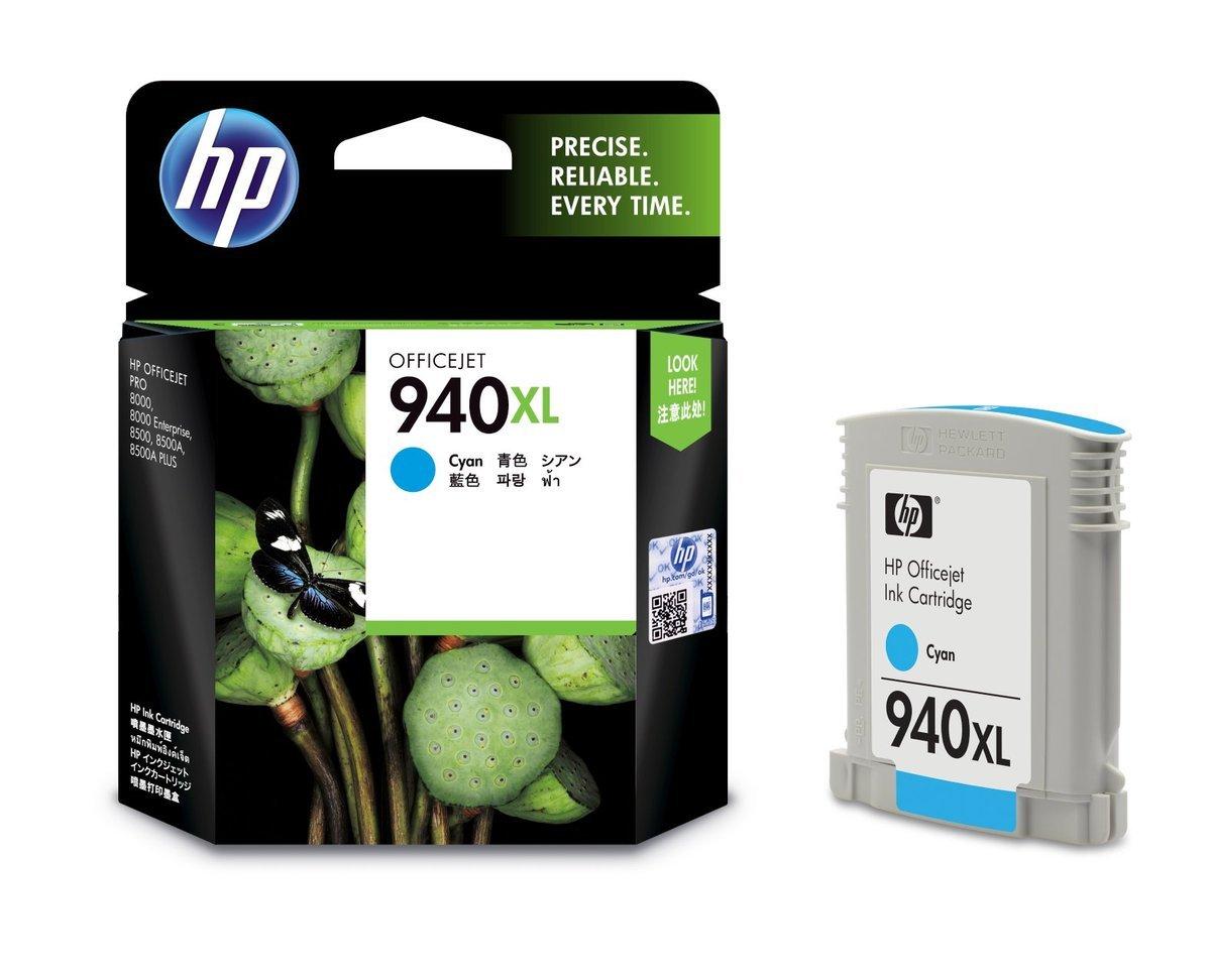 HP 940XL 藍色油墨盒(加大裝 C4907AA)