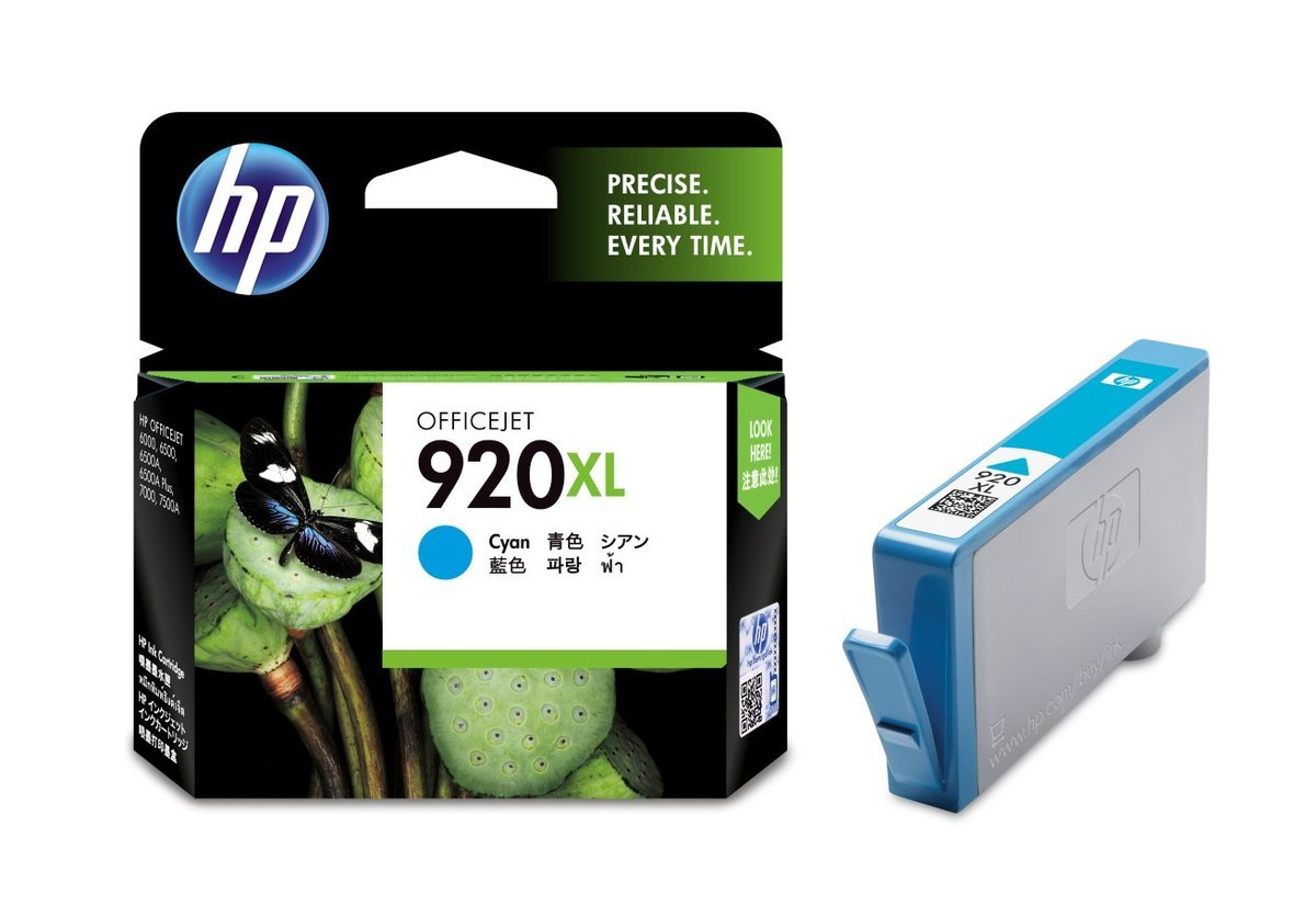 HP 920XL 藍色油墨盒(加大裝 CD972AA)
