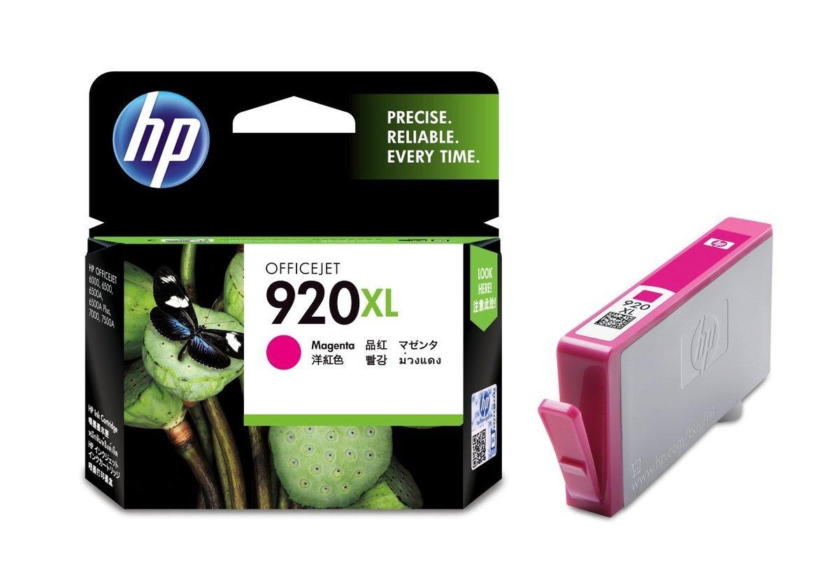 HP 920XL 洋紅色油墨盒(加大裝 CD973AA)