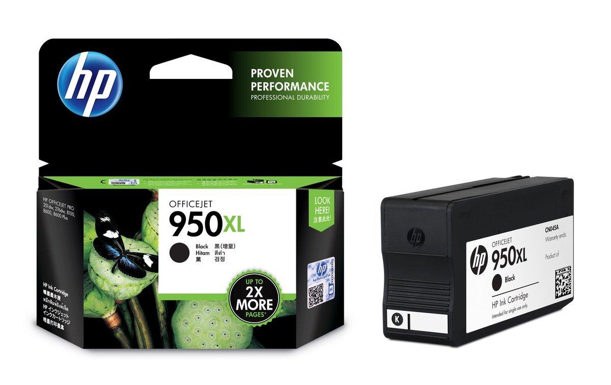 HP 950XL 黑色油墨盒(加大裝 CN045AA)