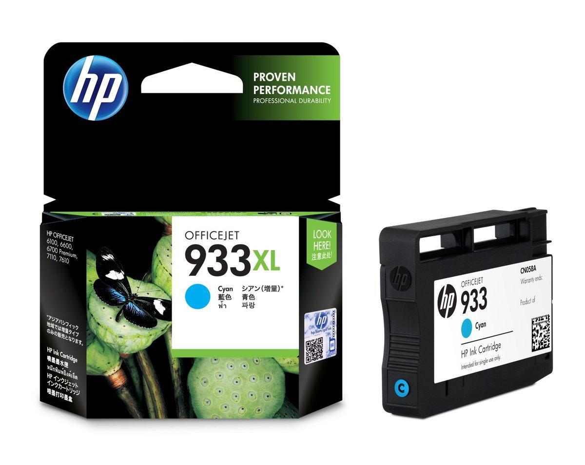 HP 933XL 藍色油墨盒(加大裝 CN054AA)