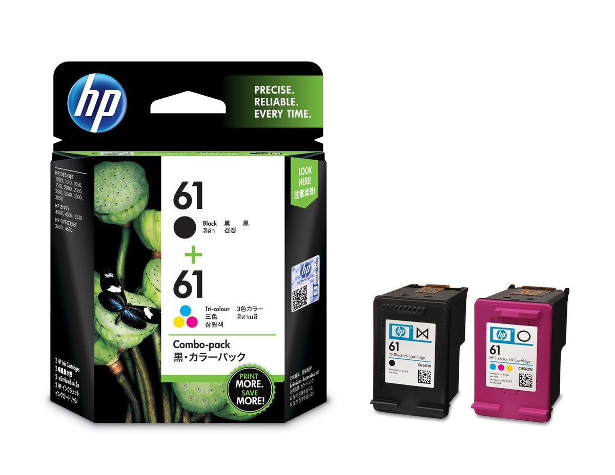 HP 61 Combo Pack油墨盒(標準裝 CR311AA)