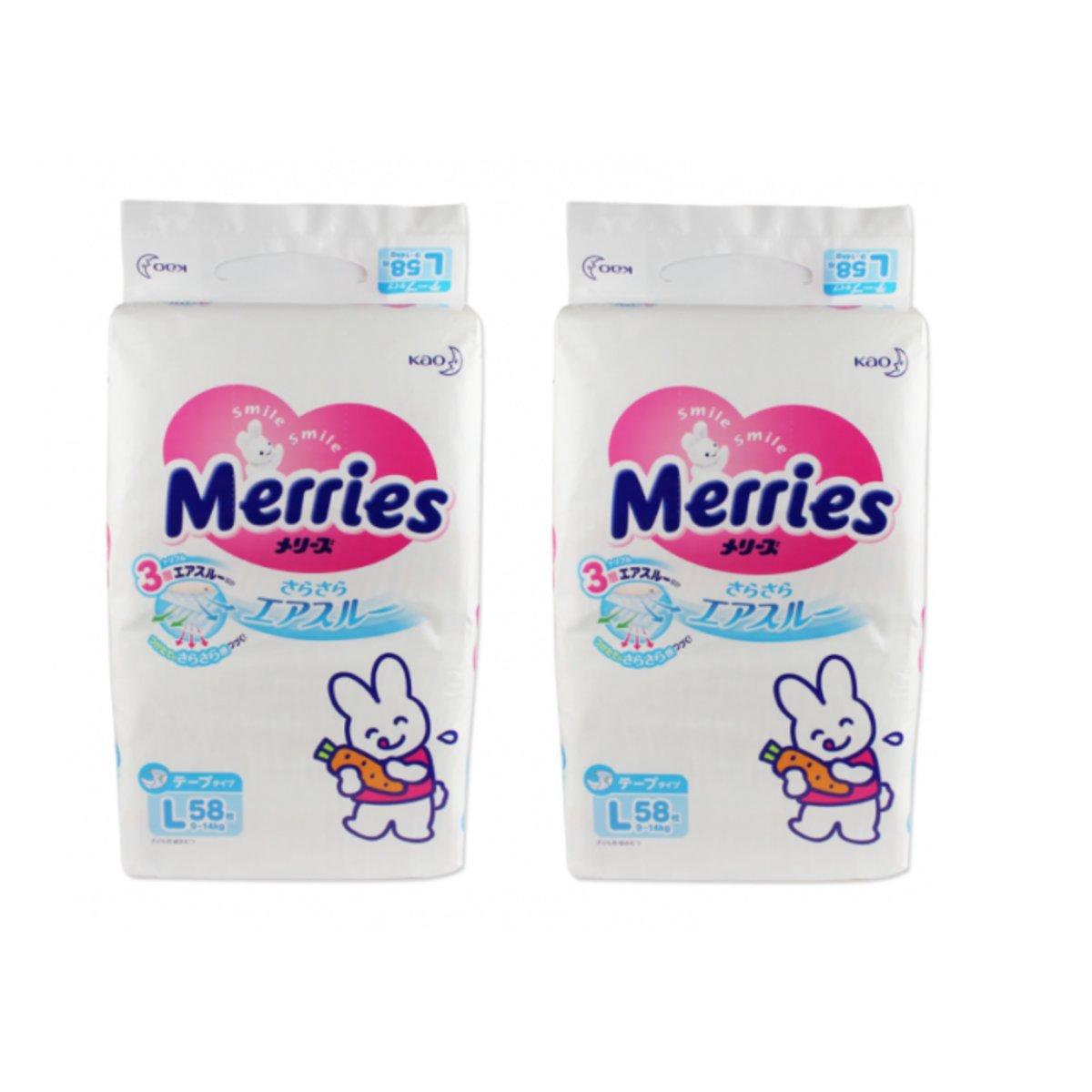 Merries | [Full Case] Merries Diapers L58s | HKTVmall Online