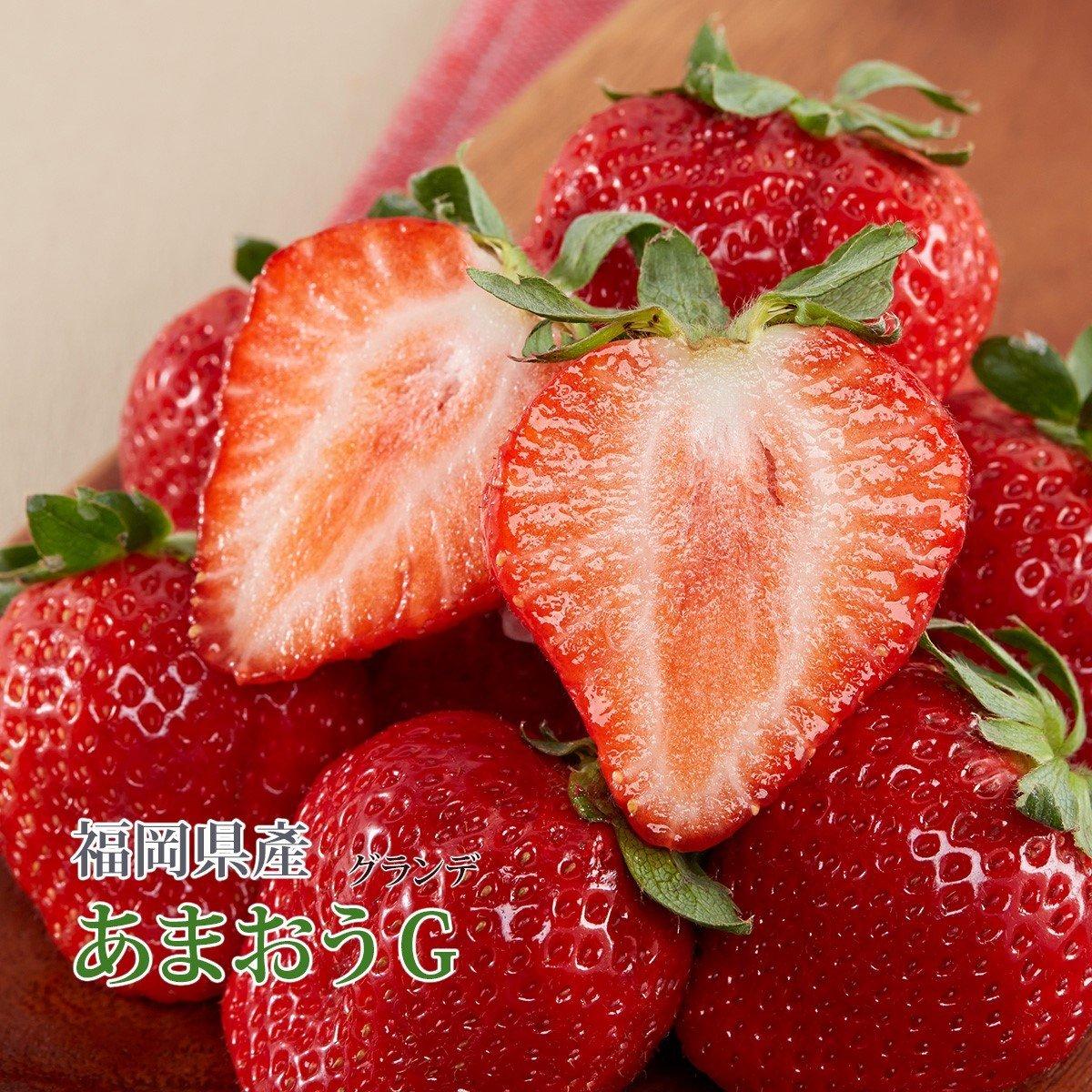 福岡 甜王 士多啤梨 G級 (1盒/2小包裝/約540-640克)