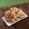 有機生姜(約250-350克)