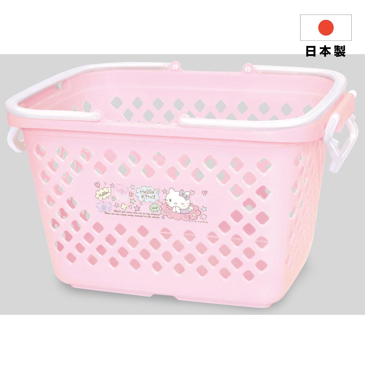 58e7b67e2 Nishiki | HELLO KITTY Foldable Small Clothes Basket | HKTVmall Online  Shopping