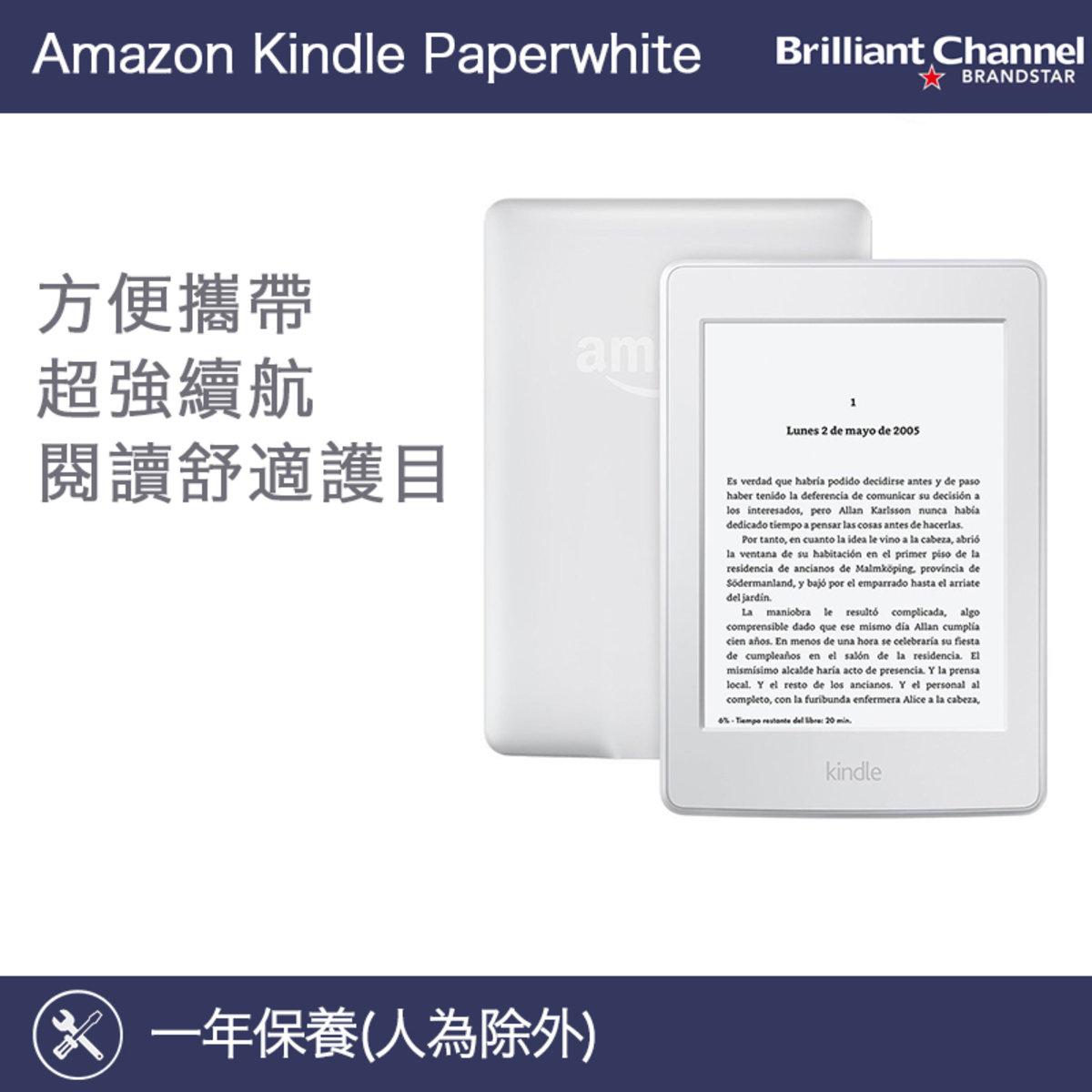 AMAZON   Kindle Paperwhite 7th Generation White WIFI USA version (1